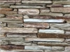 08-autumn-quartzite-mix-building-stone